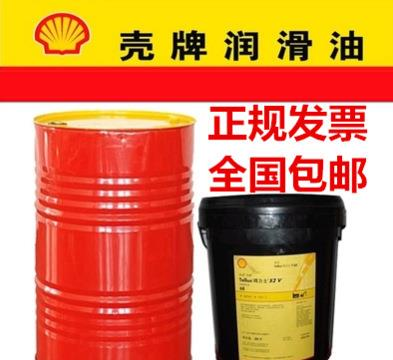 殻牌速潔針織機油Shell SuDer Goldentex Oil 針織機械潤滑油