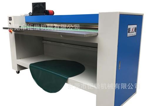 China's very easy to use leather measuring machine VAH-L02