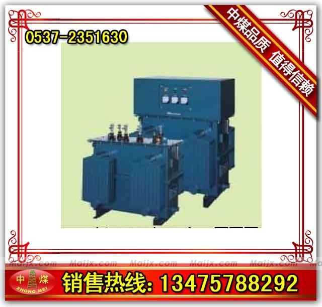 SO-600KVA <span style='color:red'>配電</span><span style='color:red'>變壓器</span>